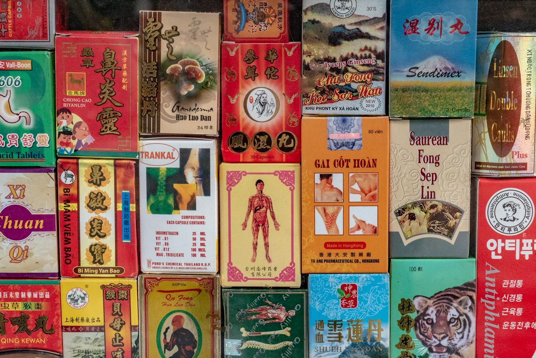 médecine traditionnelle au Japon