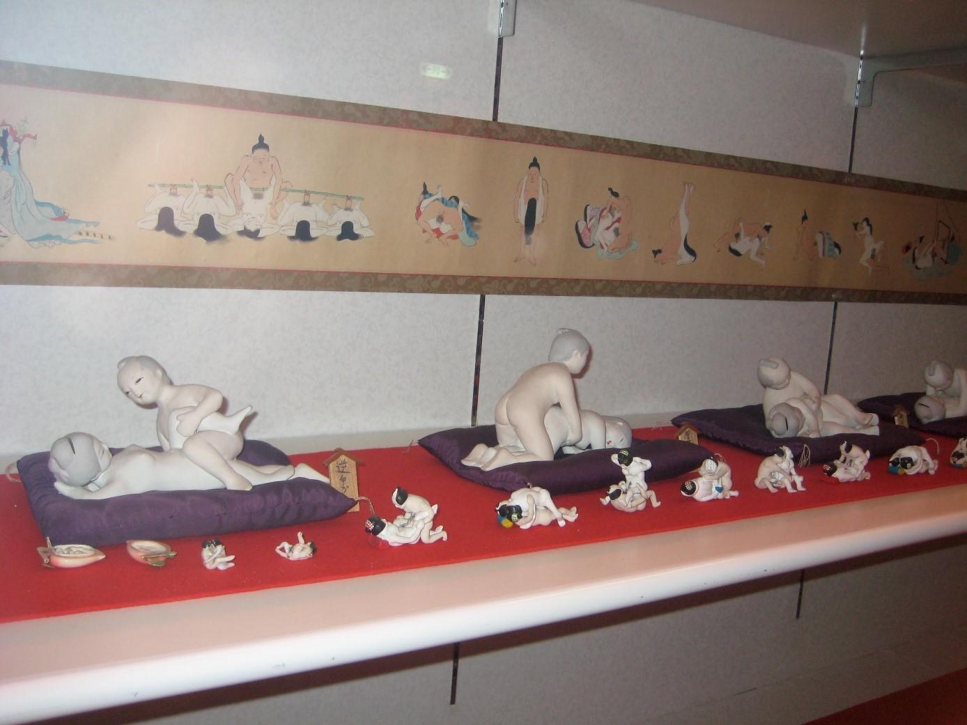 maisons des trésors cachés au Japon